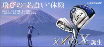 XXIO X ゴルフクラブ