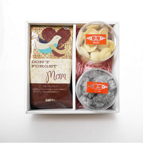 ヒロコーヒーの母の日コーヒーギフト特集選べる2種クッキーセット