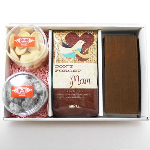 ヒロコーヒーの母の日コーヒーギフト特集濃厚チョコレートケーキヒロ大黒と選べる2種クッキーセット