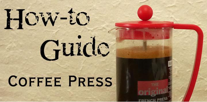 コーヒー通販 自家焙煎店ヒロコーヒー コーヒープレス淹れ方