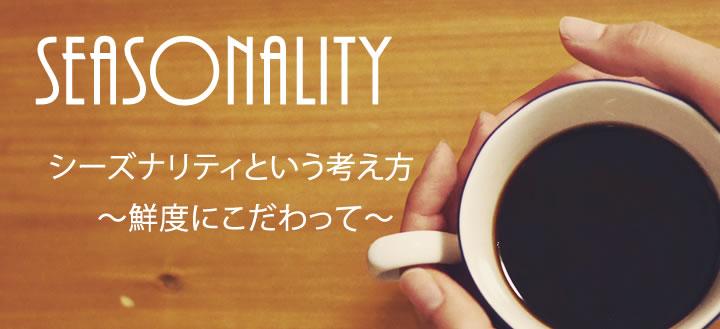 コーヒー通販 自家焙煎店ヒロコーヒー