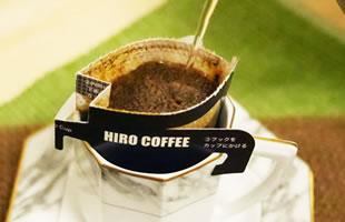 ヒロコーヒーおすすめコーヒーセット1