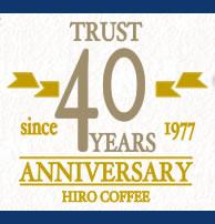 ヒロコーヒー40周年