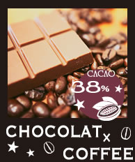 ブラジル産コーヒー豆使用クランチコーヒーチョコレート