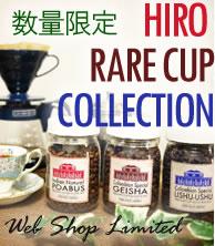数量限定レアカップコーヒーコレクション