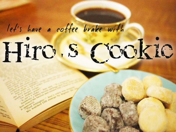 ヒロコーヒー選べるクッキー2種類セット