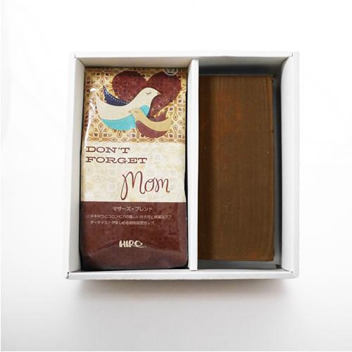 ヒロコーヒーの母の日コーヒーギフト特集濃厚チョコレートケーキヒロ大黒セット