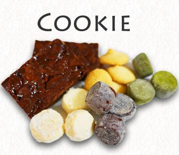 ヒロコーヒーの敬老の日特集選べるクッキー2種