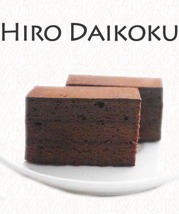 ヒロコーヒーの敬老の日ギフト特集ヒロ大黒