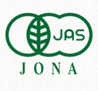 ヒロコーヒーサステイナブルコーヒー「オーガニック認証」JAS認証