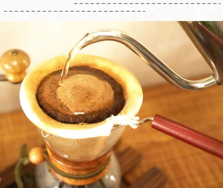 ヒロコーヒー紙パックオーガニックブレンドアイスコーヒー