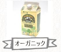 ヒロコーヒー自家焙煎アイスコーヒーオーガニックコーヒーギフトセット