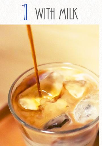 ヒロコーヒー濃縮還元アレンジベースシロップミルクと混ぜる