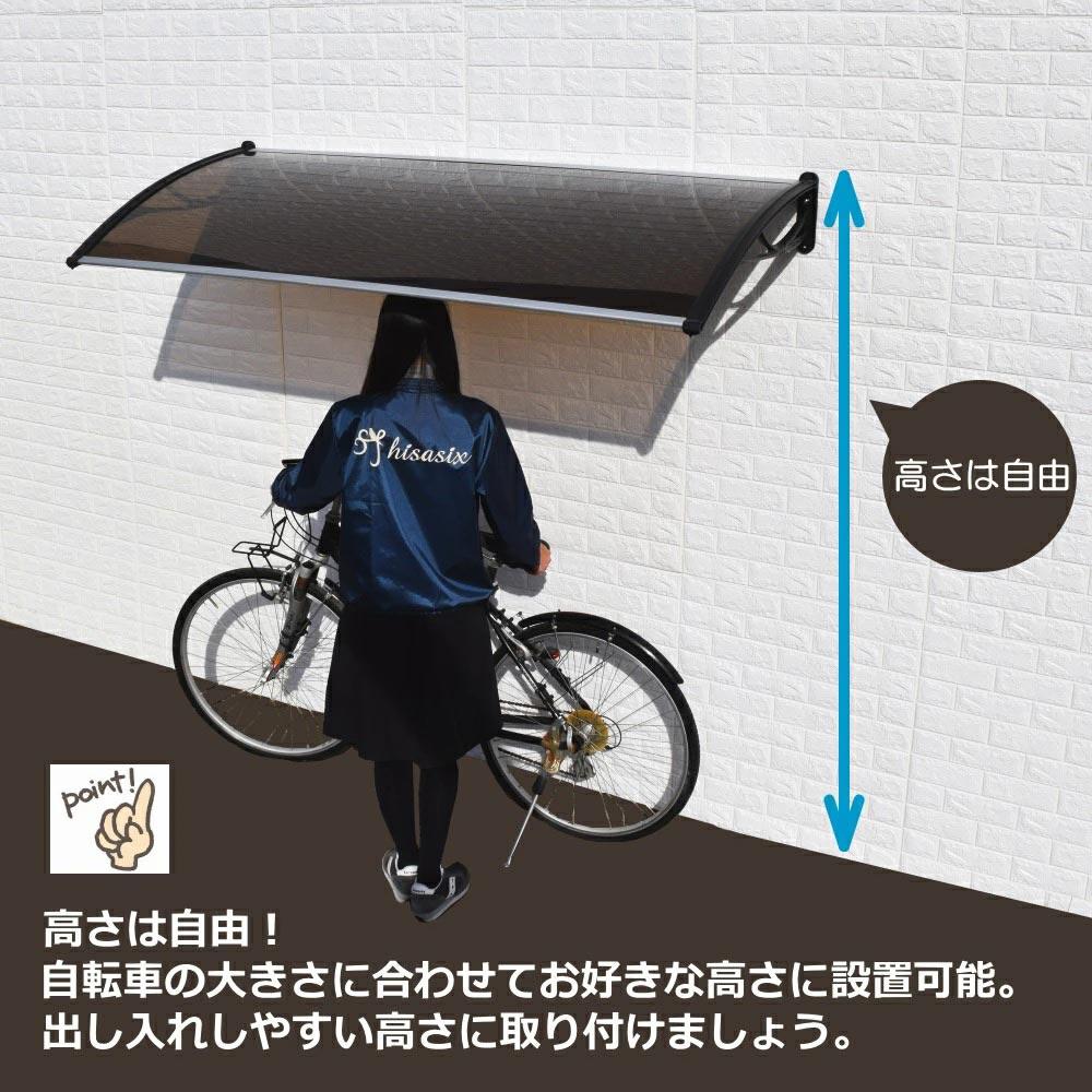 自転車置場の屋根の高さ調節可能