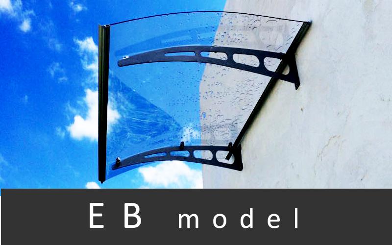 EVモデル