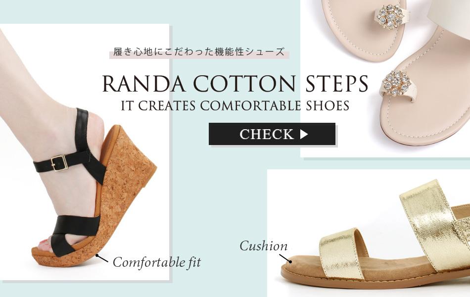 COTTON STEPS
