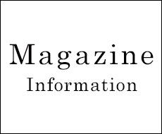 magazineinformation