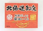 北海道 知床醤油 いくら 200g