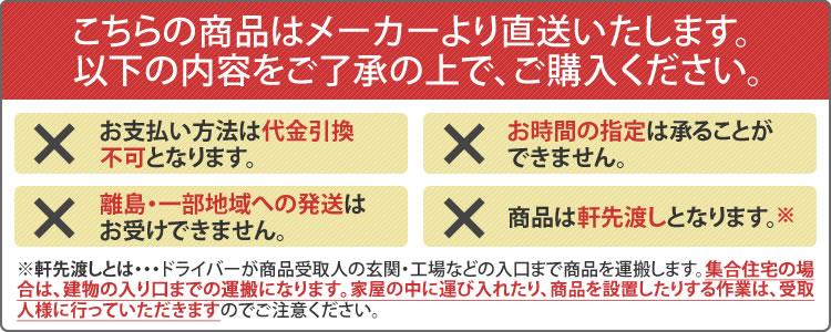 chokuso_700.jpg
