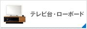 �ƥ���桦�?�ܡ���