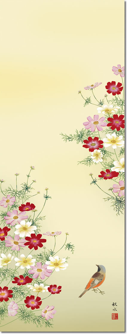 秋掛 掛け軸-秋桜/浮田秋水(尺五)床の間 和室 モダン お洒落 日本画 贈答 ギフト 表装 壁飾り つるす 花鳥 インテリア