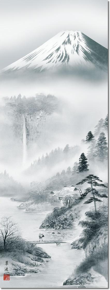 富士山水画 掛軸-霊峰水明/戸塚翠漣(尺五)床の間 和室 お洒落 モダン 高級 表装 日本製 インテリア 壁飾り