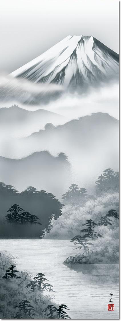富士山水画 掛軸-富士閑寂/熊谷千風(尺五)床の間 和室 お洒落 モダン 高級 表装 日本製 インテリア 新築 飾り