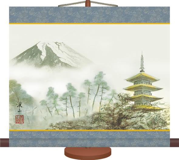 ミニ掛け軸-富士塔景/伊藤 渓山(専用飾りスタンド付き)和風モダン 山水画掛軸 コンパクト