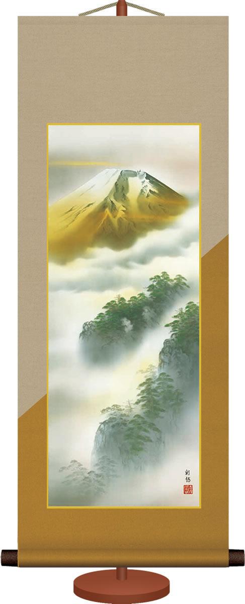 ミニ掛け軸-黄金富士/宇田川 彩悠(専用飾りスタンド付き)和風モダン 山水画掛軸 コンパクト