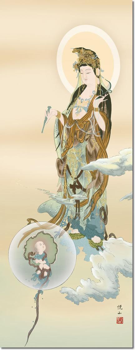 仏事用掛軸-慈母観音/斎藤悦山(尺五)床の間 掛け軸 モダン オシャレ 高級 日本製 表装 吊るし インテリア 飾り 菩薩