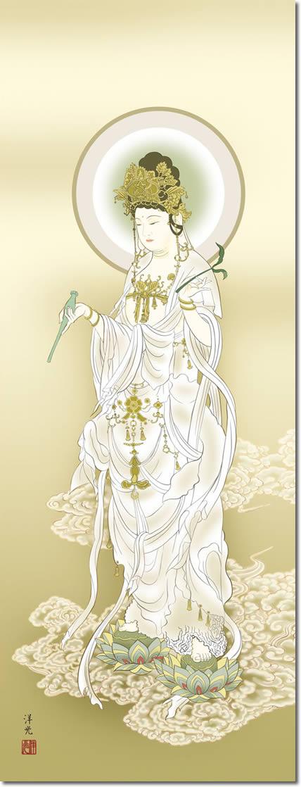 仏事用掛軸-白衣観音/井川洋光(尺五)床の間 掛け軸 モダン オシャレ 高級 日本製 表装 吊るし インテリア 飾り 菩薩