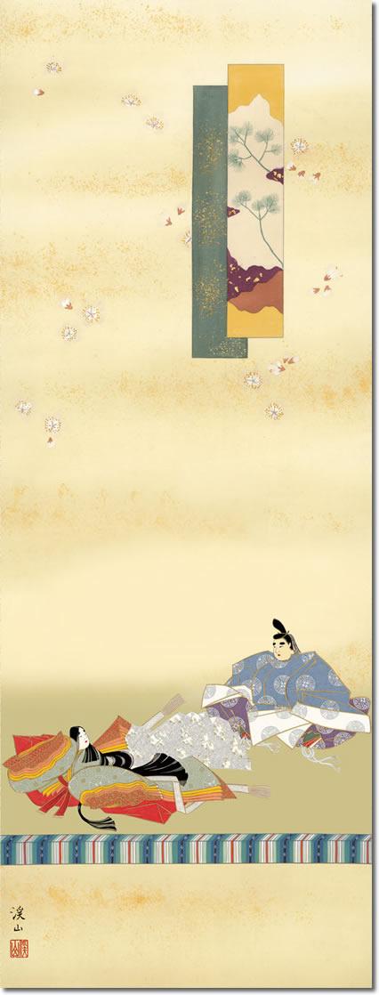 桃の節句画掛軸-歌仙雛/伊藤渓山(尺五)床の間 和室 女の子 祭り お祝い お雛様 初節句 モダン オシャレ 吊るし 子供 孫