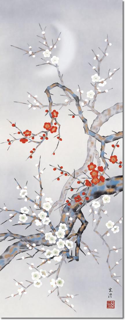 春掛 掛け軸-月下紅白梅/清水玄澄(尺三)床の間 和室 モダン オシャレ インテリア ギフト かけじく 表装 壁掛け 小さい