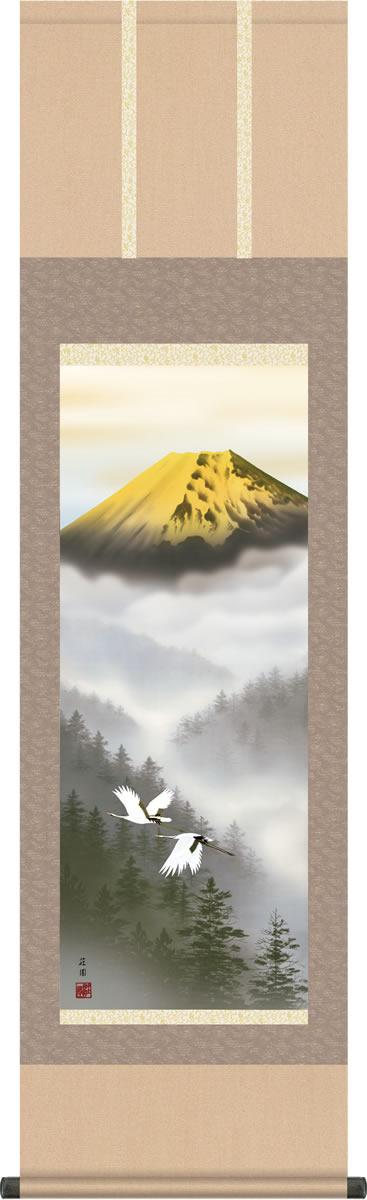 富士山水画 掛軸-金富士双鶴/有馬荘園(尺三)床の間 和室 オシャレ モダン 高級 表装 日本製 インテリア 壁飾り 格安