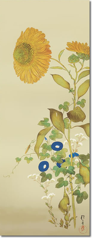 掛け軸-向日葵、朝顔、藤袴、蟷螂/酒井 抱一(尺五) 床の間 和室 お洒落 モダン ひまわり、あさがお、ふじばかま、かまきり
