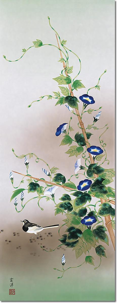 掛け軸-四季花鳥(夏)/近藤玄洋(尺五・桐箱・風鎮付き)