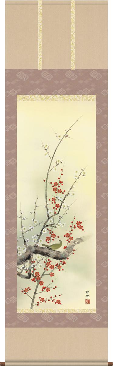 紅白梅に鶯