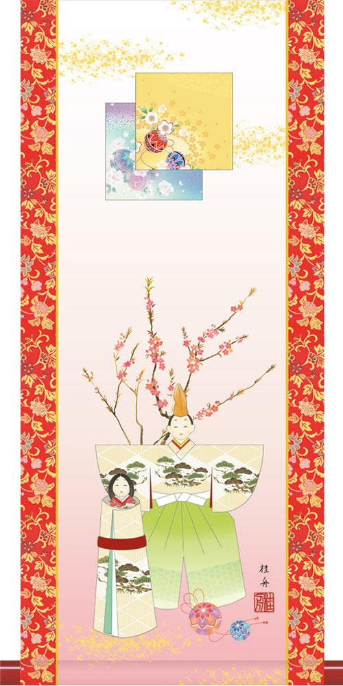 ミニ掛け軸ひな祭り-立雛/長江 桂舟(樹脂製飾りスタンド付き)コンパクトサイズの掛軸