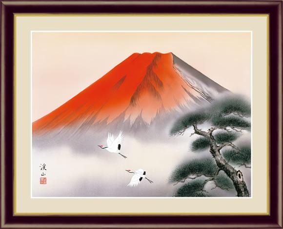 【F6】富士山水画額 赤富士飛翔 伊藤渓山 和の風情 モダン インテリア 安らぎ 潤い 壁掛け [送料無料]