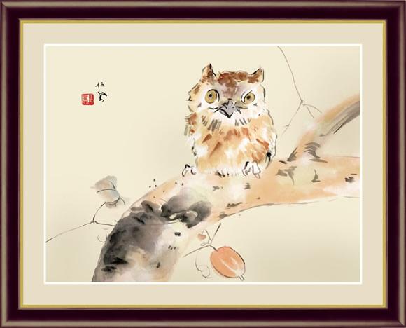 【F6】日本の名画額 みゝづく(みみづく) 竹内栖鳳 モダンアート インテリア 安らぎ 潤い 壁掛け [送料無料]