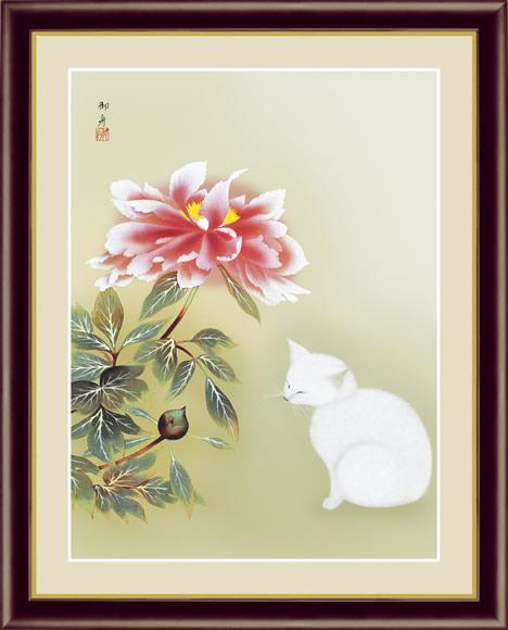 【F6】日本の名画額 牡丹睡猫(ぼたんねむりねこ) 速水御舟 モダンアート インテリア 安らぎ 潤い 壁掛け [送料無料]