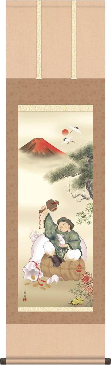 掛け軸-招福大黒子之図/吉井 蘭月(尺五)
