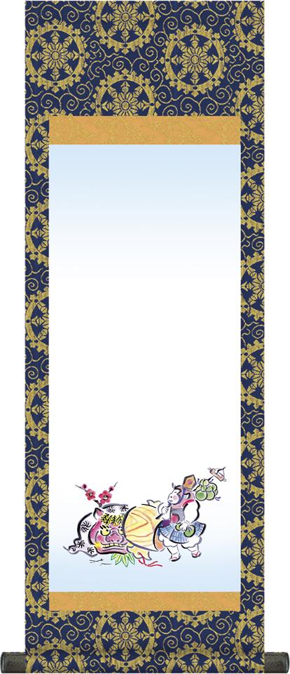 【大】端午の節句名入れ掛軸-吉祥猿[名入れ旗 名前旗 命名旗 端午 五月 男の子 お子様 節句 飾り お祝い]