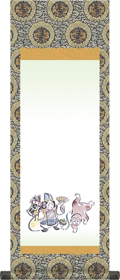 【大】端午の節句名入れ掛軸-出世猿[名入れ旗 名前旗 命名旗 端午 五月 男の子 お子様 節句 飾り お祝い]