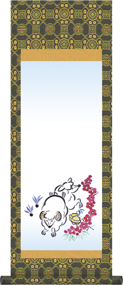 【大】端午の節句名入れ掛軸-出世羊[名入れ旗 名前旗 命名旗 端午 五月 男の子 お子様 節句 飾り お祝い]