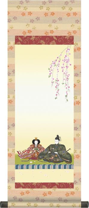 【大】桃の節句名入れ掛軸-段雛[名入れ旗 名前旗 命名旗 雛祭り 三月 女の子 お雛様 節句 飾り お祝い]
