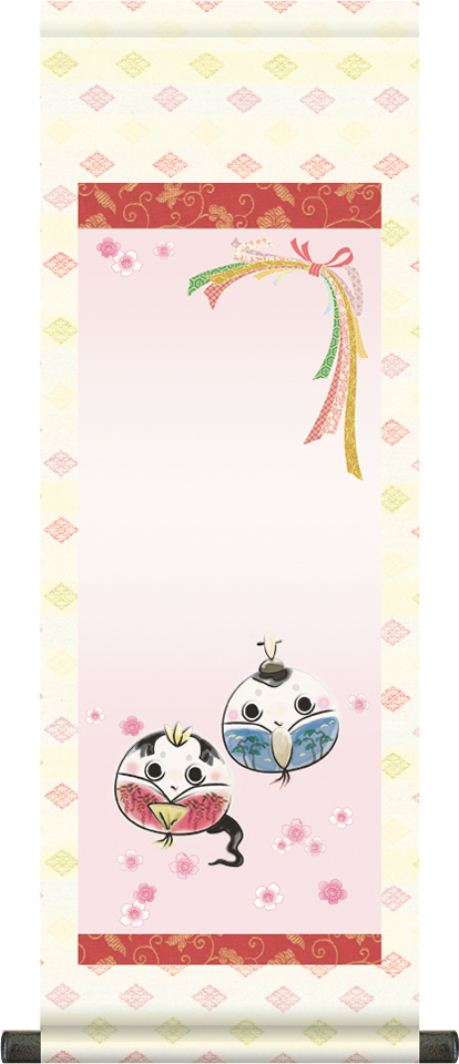 【大】桃の節句名入れ掛軸-だるま雛[名入れ旗 名前旗 命名旗 雛祭り 三月 女の子 お雛様 節句 飾り お祝い]