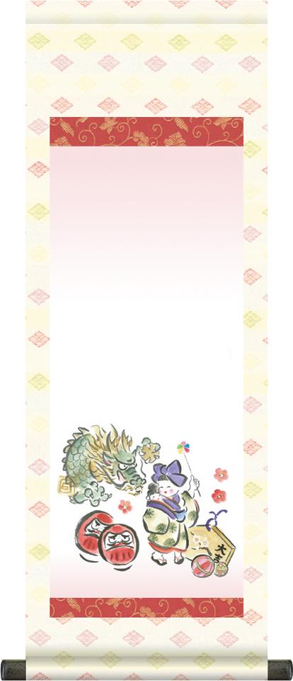 【大】桃の節句名入れ掛軸-お守り龍[名入れ旗 名前旗 命名旗 雛祭り 三月 女の子 お雛様 節句 飾り お祝い]