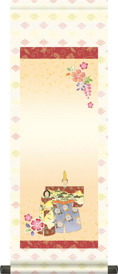 【大】桃の節句名入れ掛軸-立雛[名入れ旗 名前旗 命名旗 雛祭り 三月 女の子 お雛様 節句 飾り お祝い]