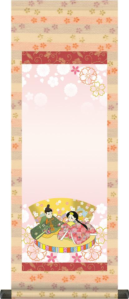 【大】桃の節句名入れ掛軸-人形雛[名入れ旗 名前旗 命名旗 雛祭り 三月 女の子 お雛様 節句 飾り お祝い]